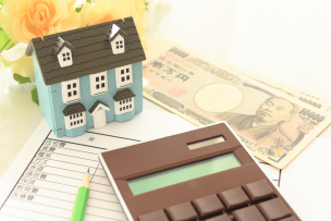 住宅取得資金に係る贈与税の非課税措置
